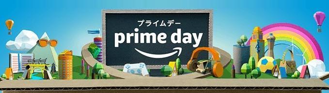 ココミスト Amazon 最安値