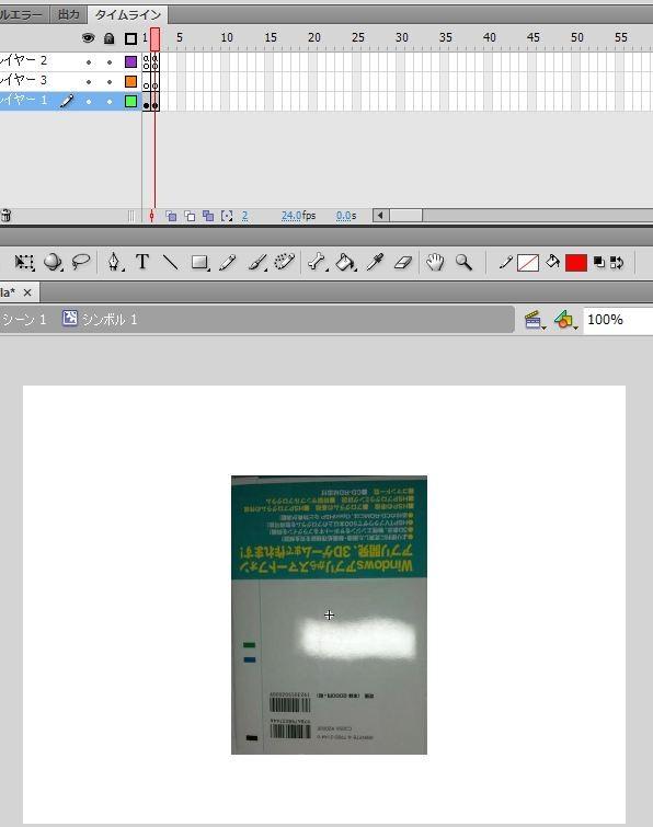 f:id:usuajisoft:20120224223049j:image