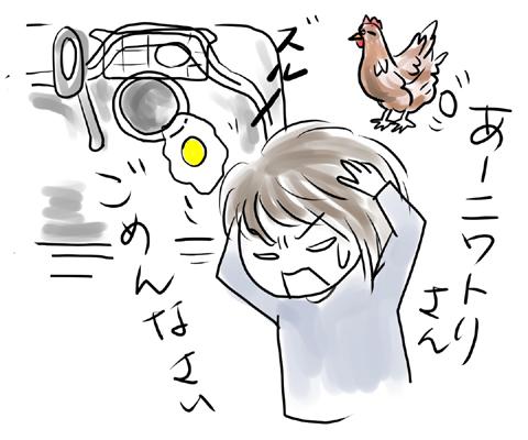 卵を割りいれた先が流し台なら、疲れもピークかもしれない
