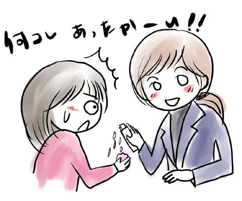 mizunoのブレスサーモは、冷え性に悩む人の福音となるか!?