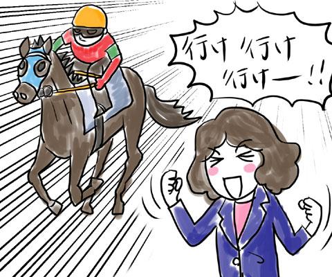 キレイな事務員さんが仕事中、競馬中継を見ていた衝撃