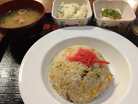 「大衆食堂 半田屋」宮城で安くてお腹いっぱい食べたいときはここ