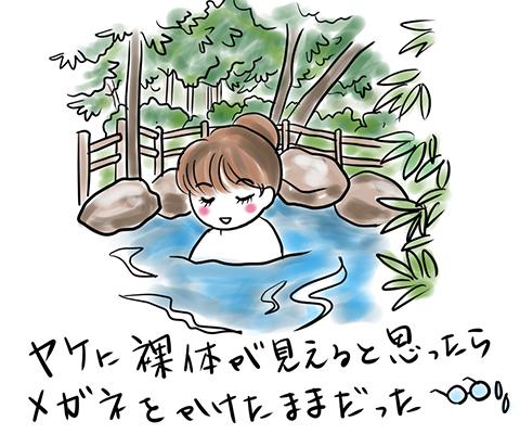 f:仙台「秋保温泉」にある「磊々峡」へ行ってきました