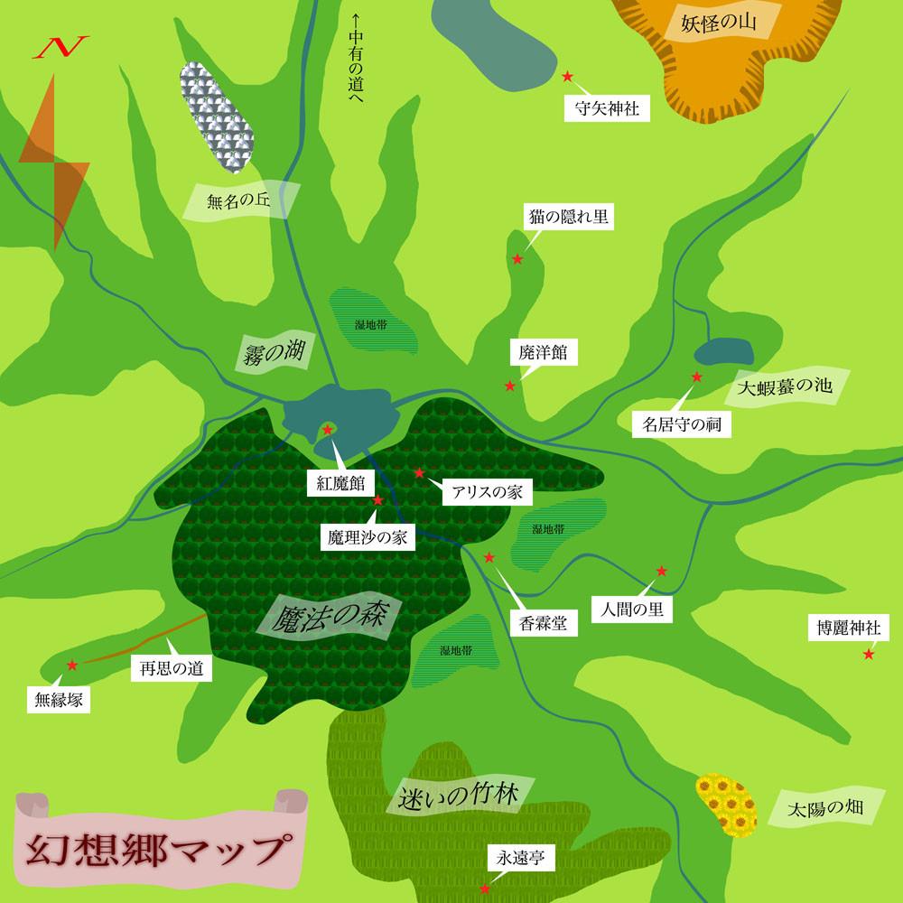 幻想郷マップ