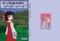 【F-22b】東方傀儡異聞Ⅳ(完結編)~須臾に刻みし永遠の人形~