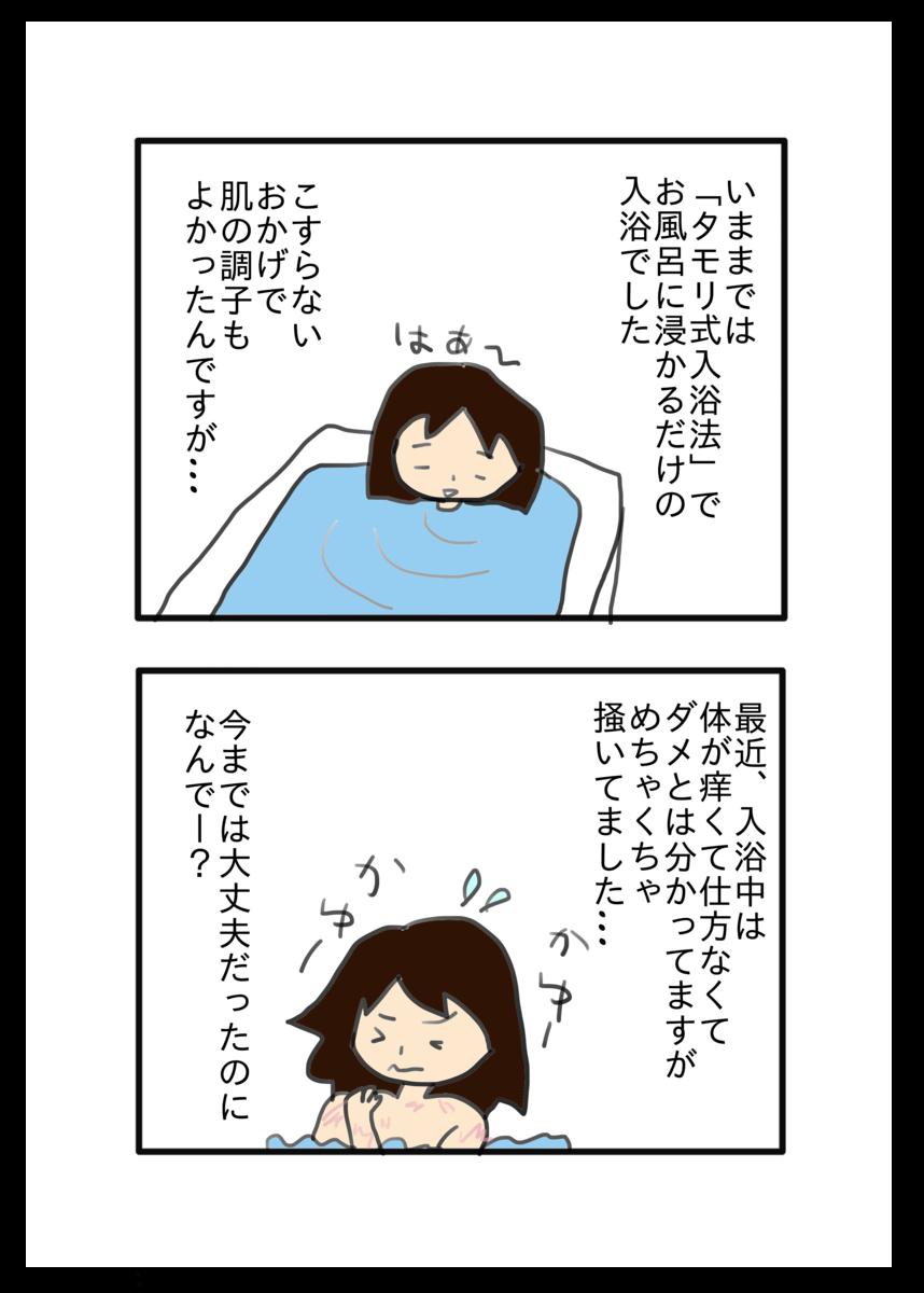 f:id:usuisachiyo28:20190519214900p:plain