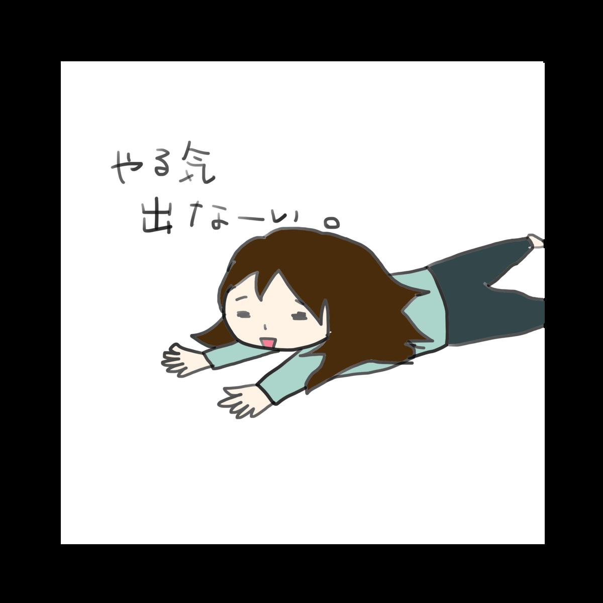 f:id:usuisachiyo28:20190613153943p:plain
