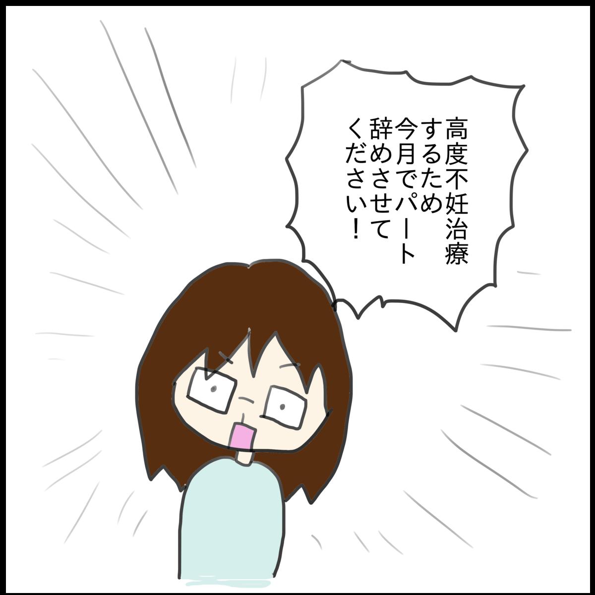 f:id:usuisachiyo28:20190710112621p:plain