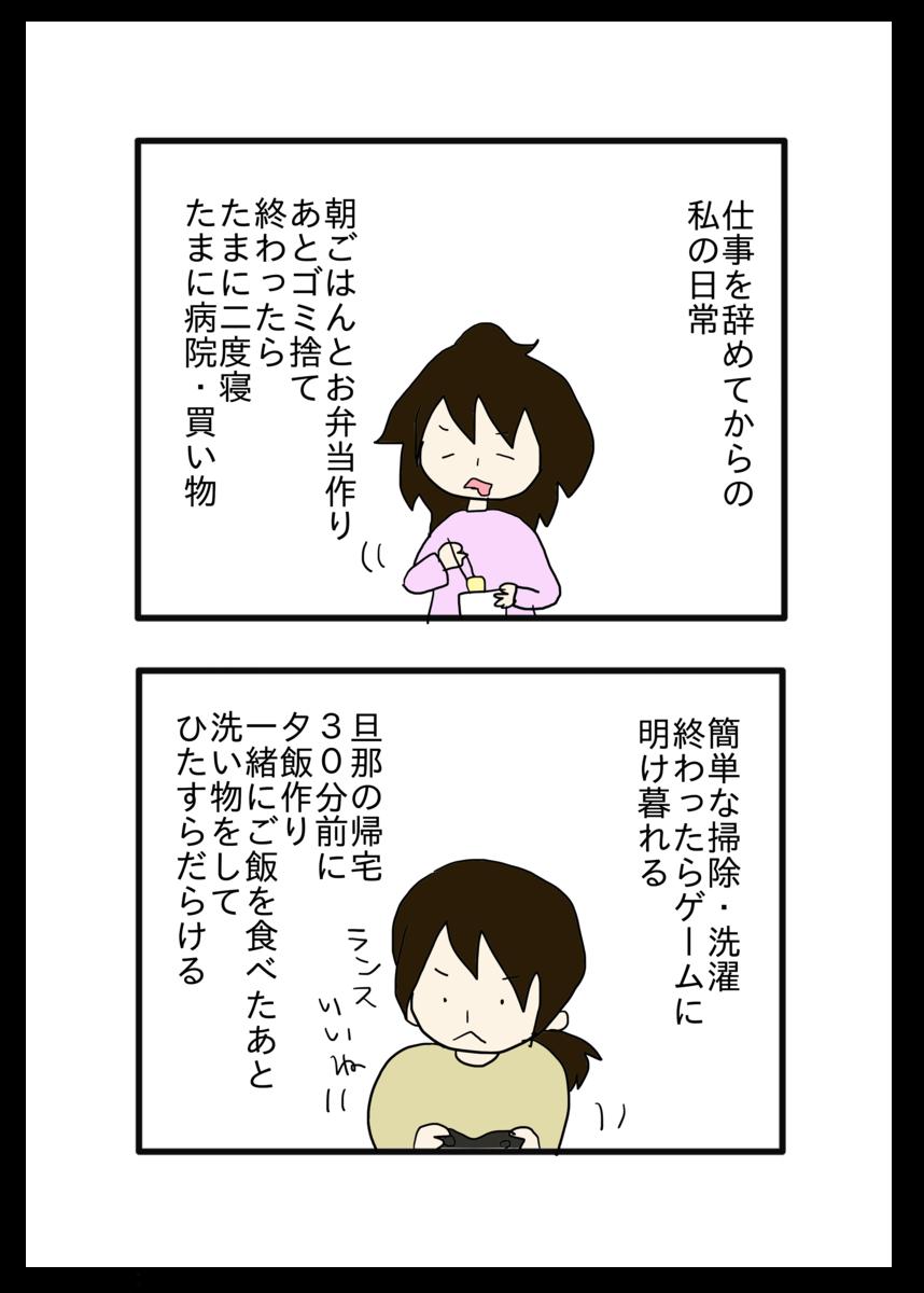 f:id:usuisachiyo28:20191025173706p:plain