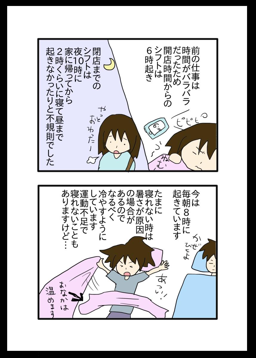 f:id:usuisachiyo28:20191027171203p:plain