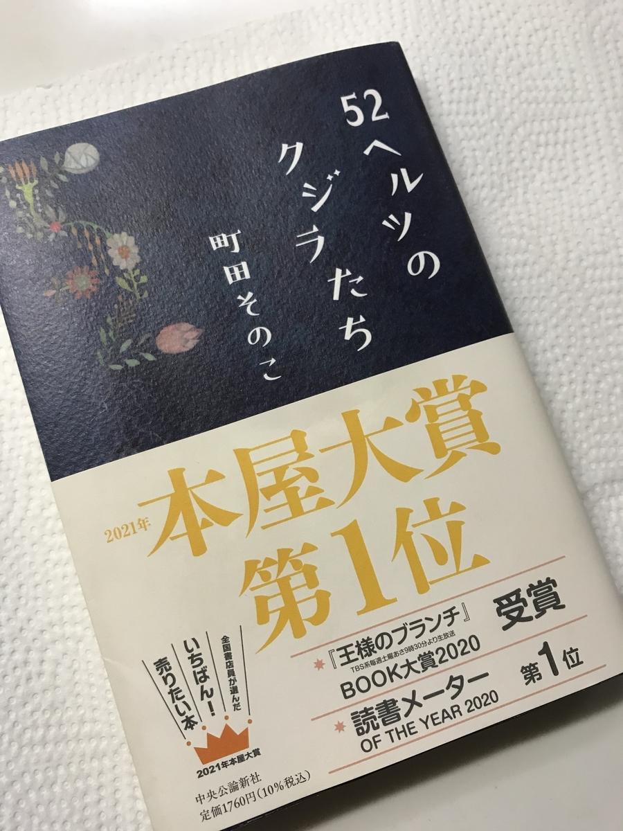 f:id:usuki-takenokonokai:20210620200752j:plain