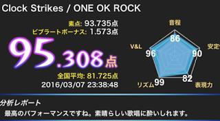 f:id:uta-karaoke:20170510110829p:plain
