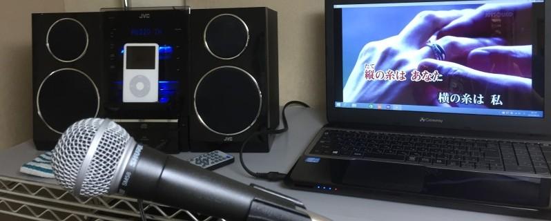 f:id:uta-karaoke:20170520160948j:plain