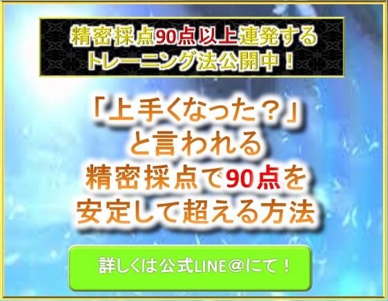 f:id:uta-karaoke:20170918110401j:plain