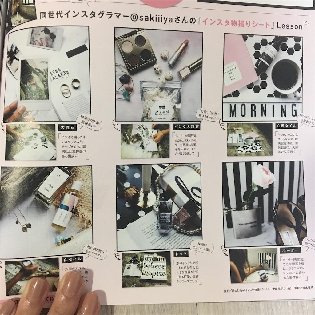 f:id:uta_ko_chan:20170724005937j:image