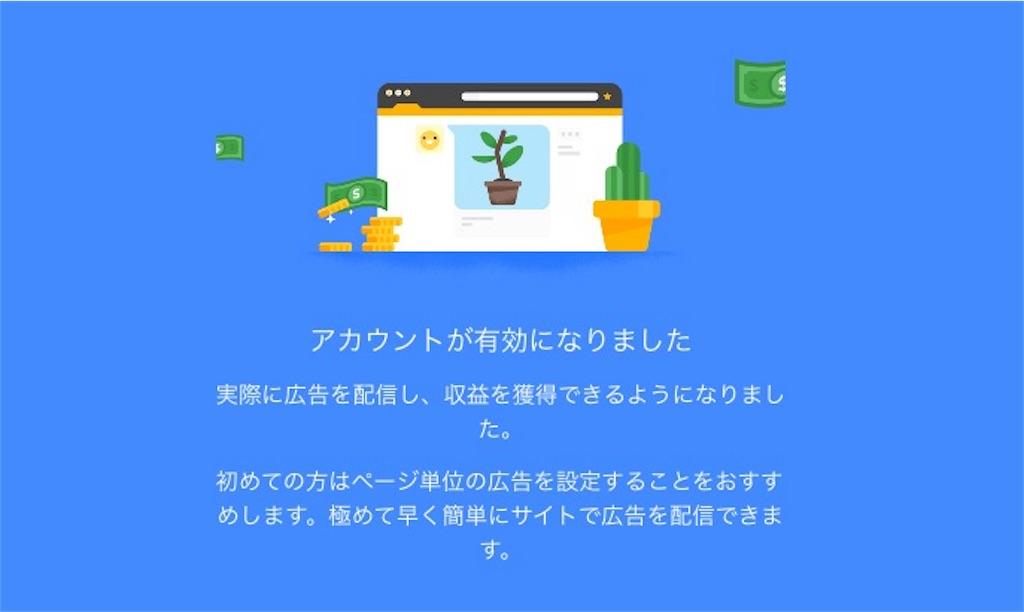 f:id:uta_ko_chan:20170819101545j:image