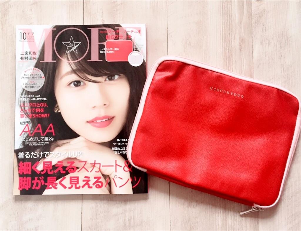 f:id:uta_ko_chan:20170904102504j:image