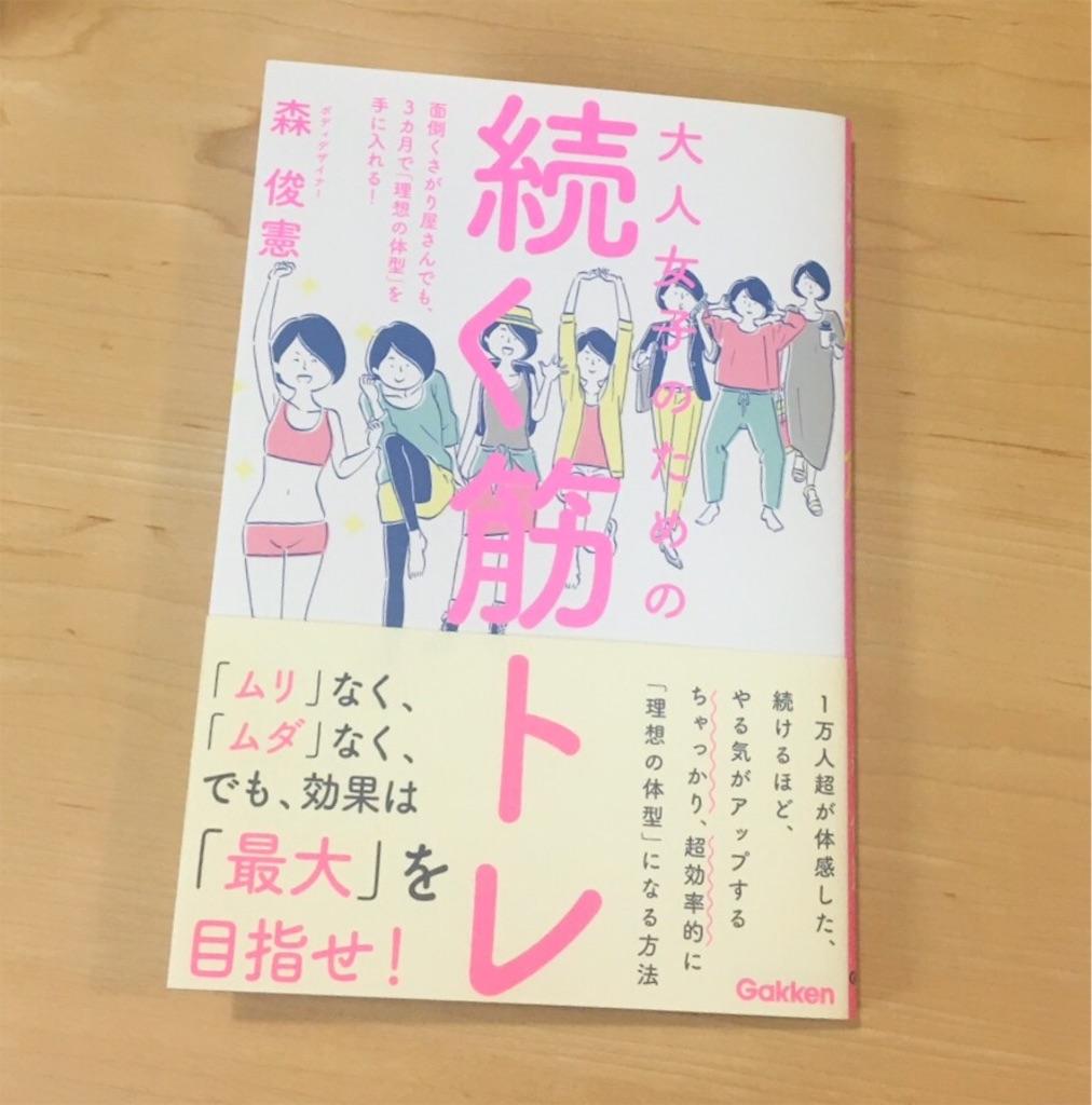 f:id:uta_ko_chan:20170910033653j:image