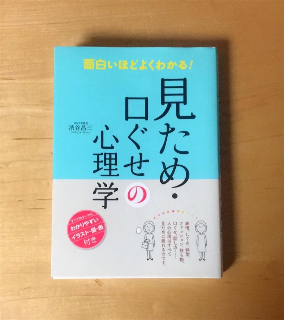 f:id:uta_ko_chan:20171216012655j:image