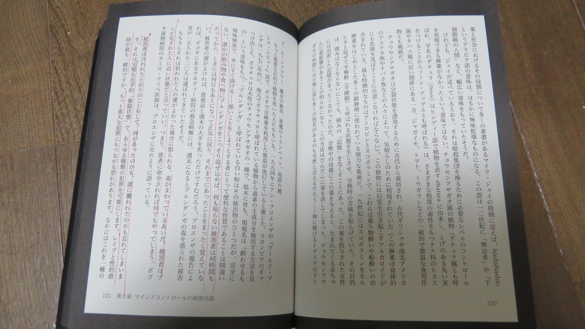 f:id:uta_stream:20171005043001j:plain