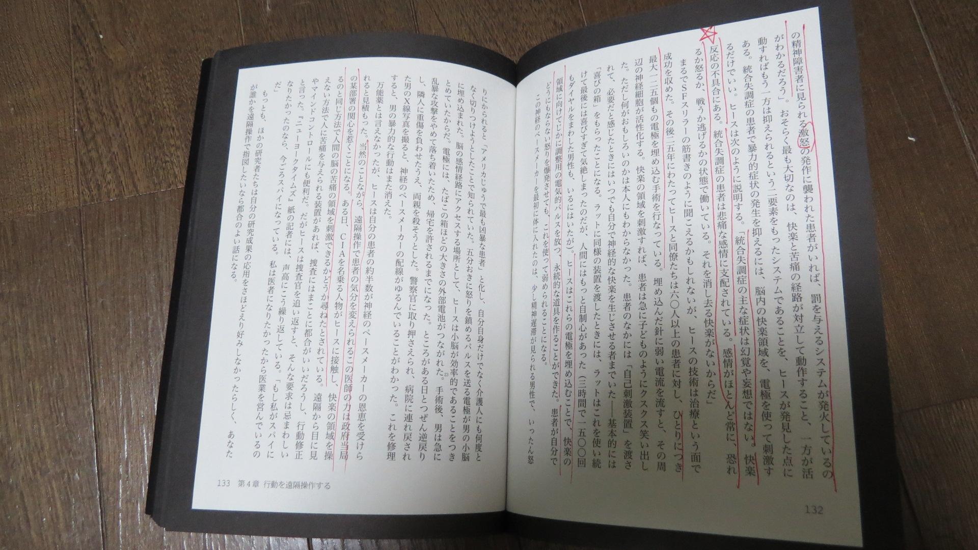 f:id:uta_stream:20171005043759j:plain