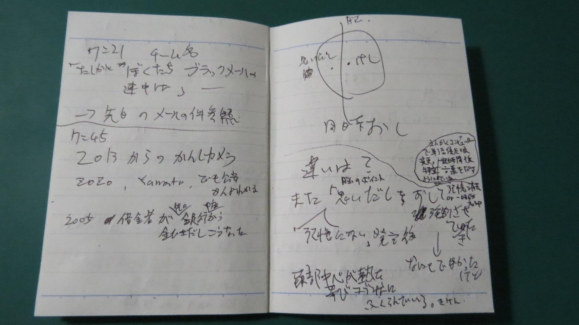 f:id:uta_stream:20171011105107j:plain