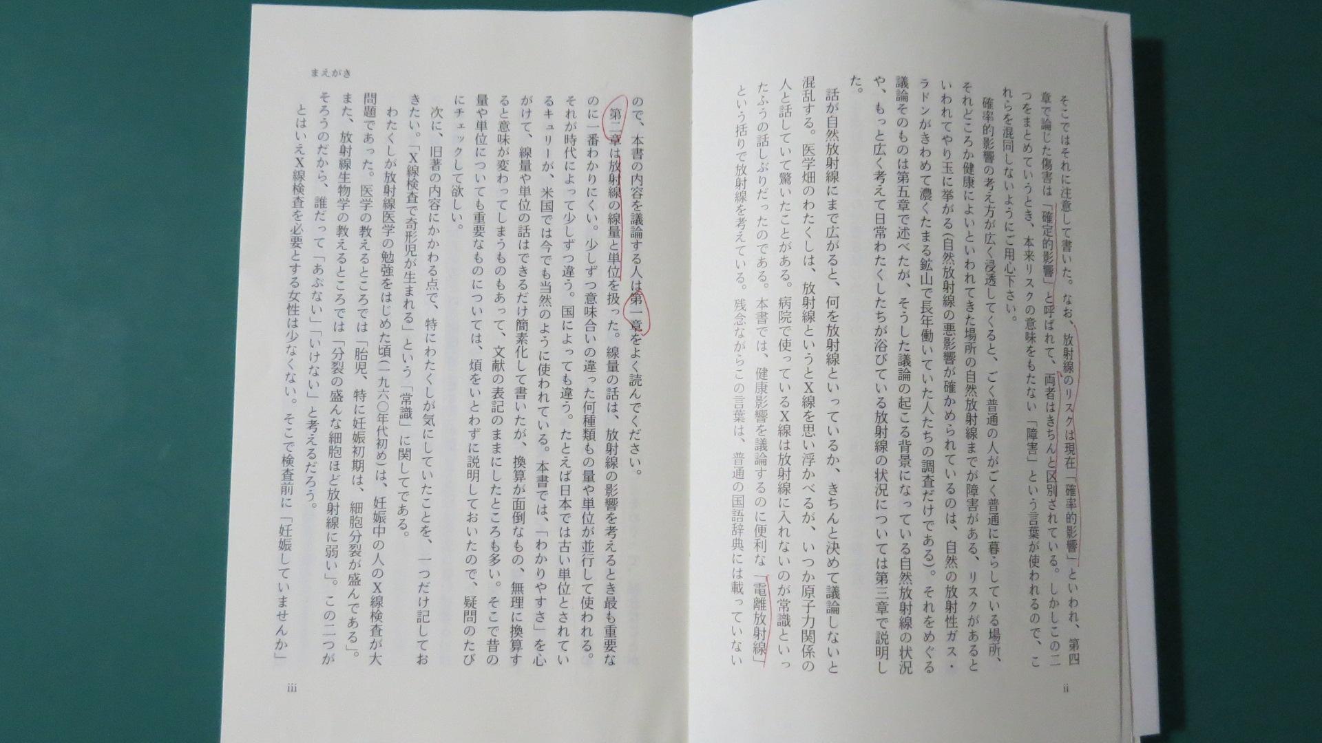 f:id:uta_stream:20171012113558j:plain
