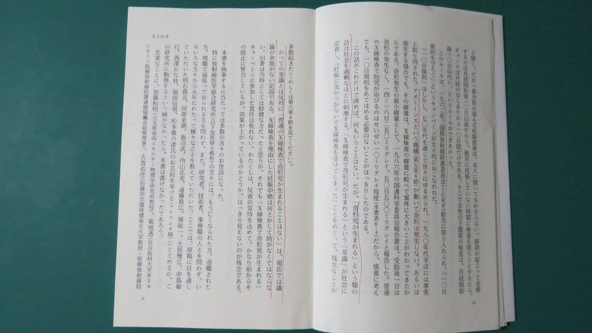f:id:uta_stream:20171012114008j:plain