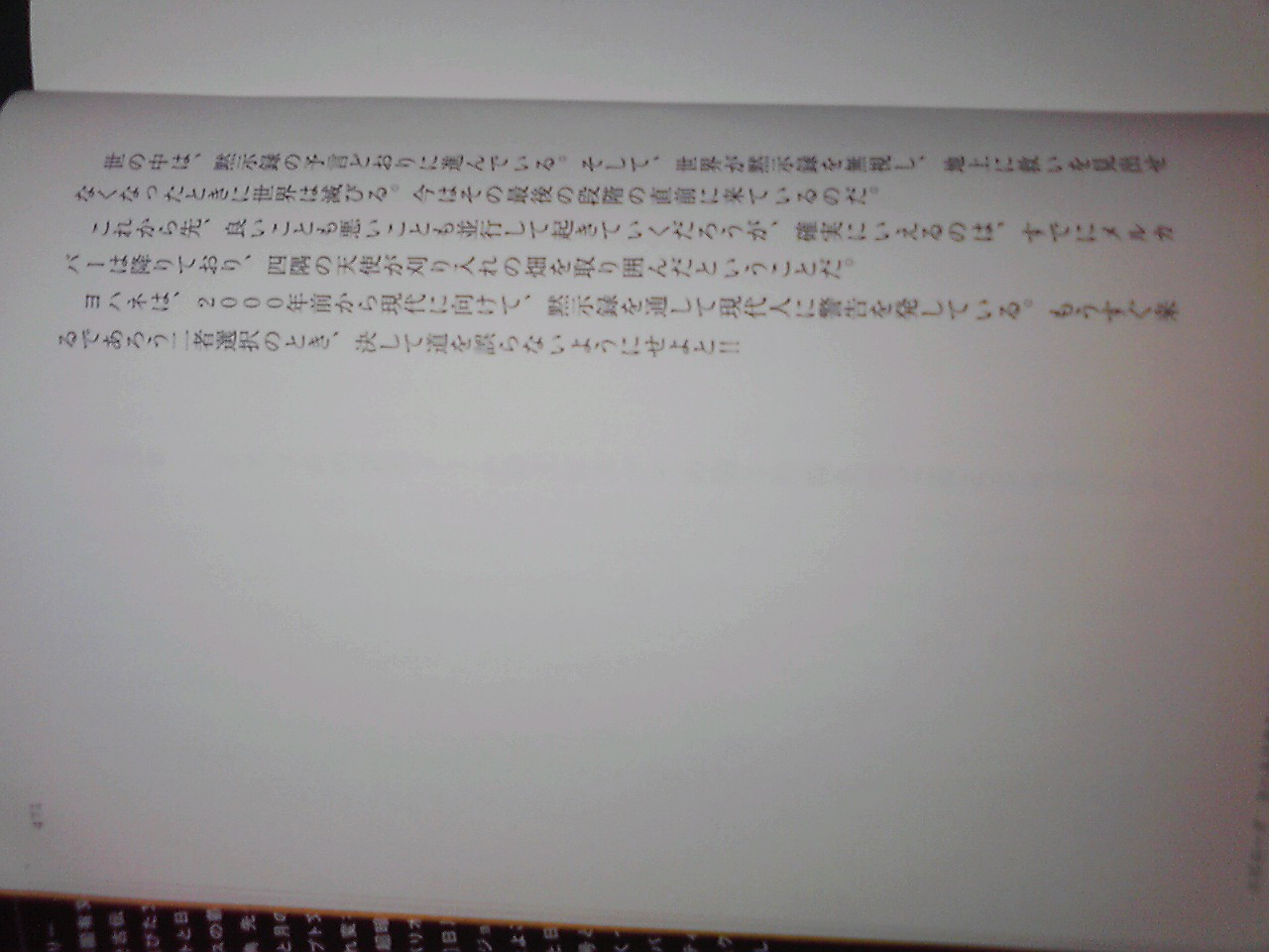 f:id:uta_stream:20171105114737j:plain