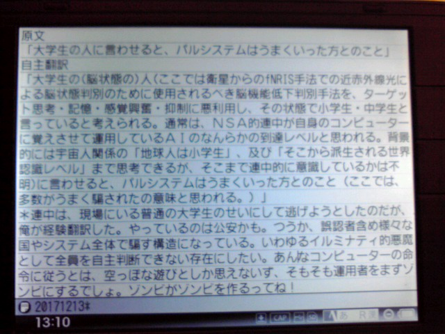 f:id:uta_stream:20171213131220j:plain