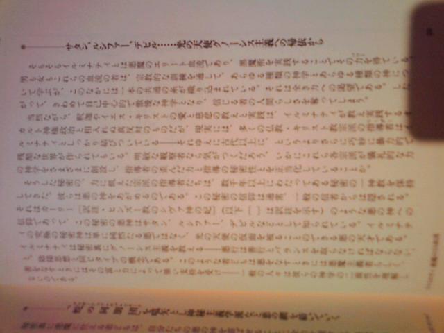 f:id:uta_stream:20180103171935j:plain