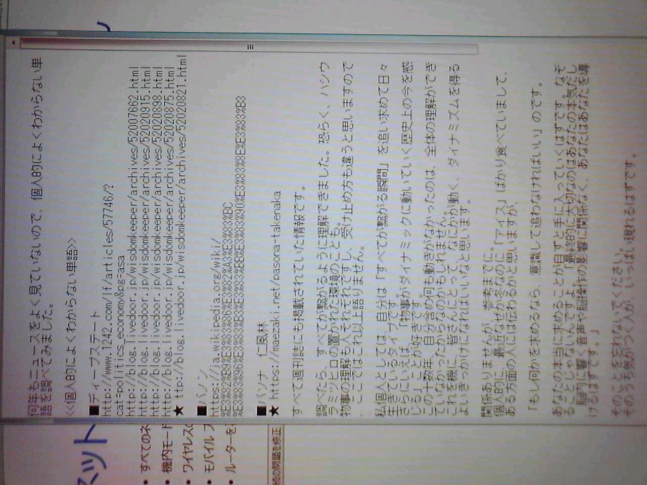 f:id:uta_stream:20180116153637j:plain