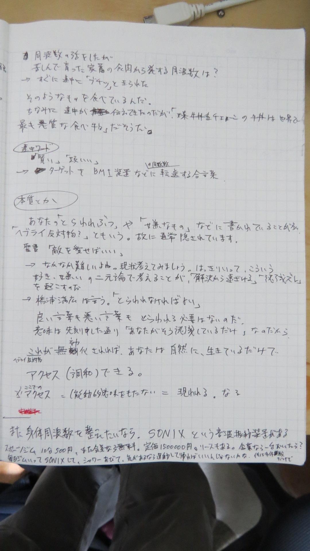 f:id:uta_stream:20180216130756j:plain