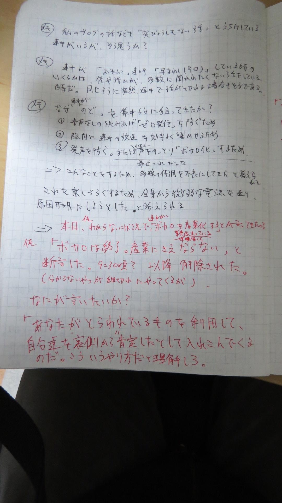f:id:uta_stream:20180224170702j:plain