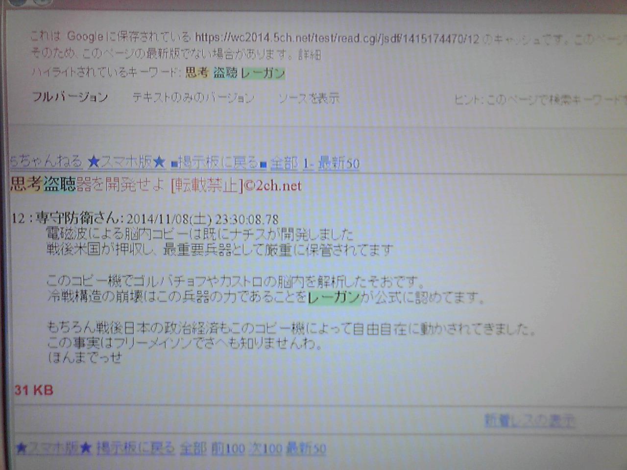f:id:uta_stream:20180301140239j:plain