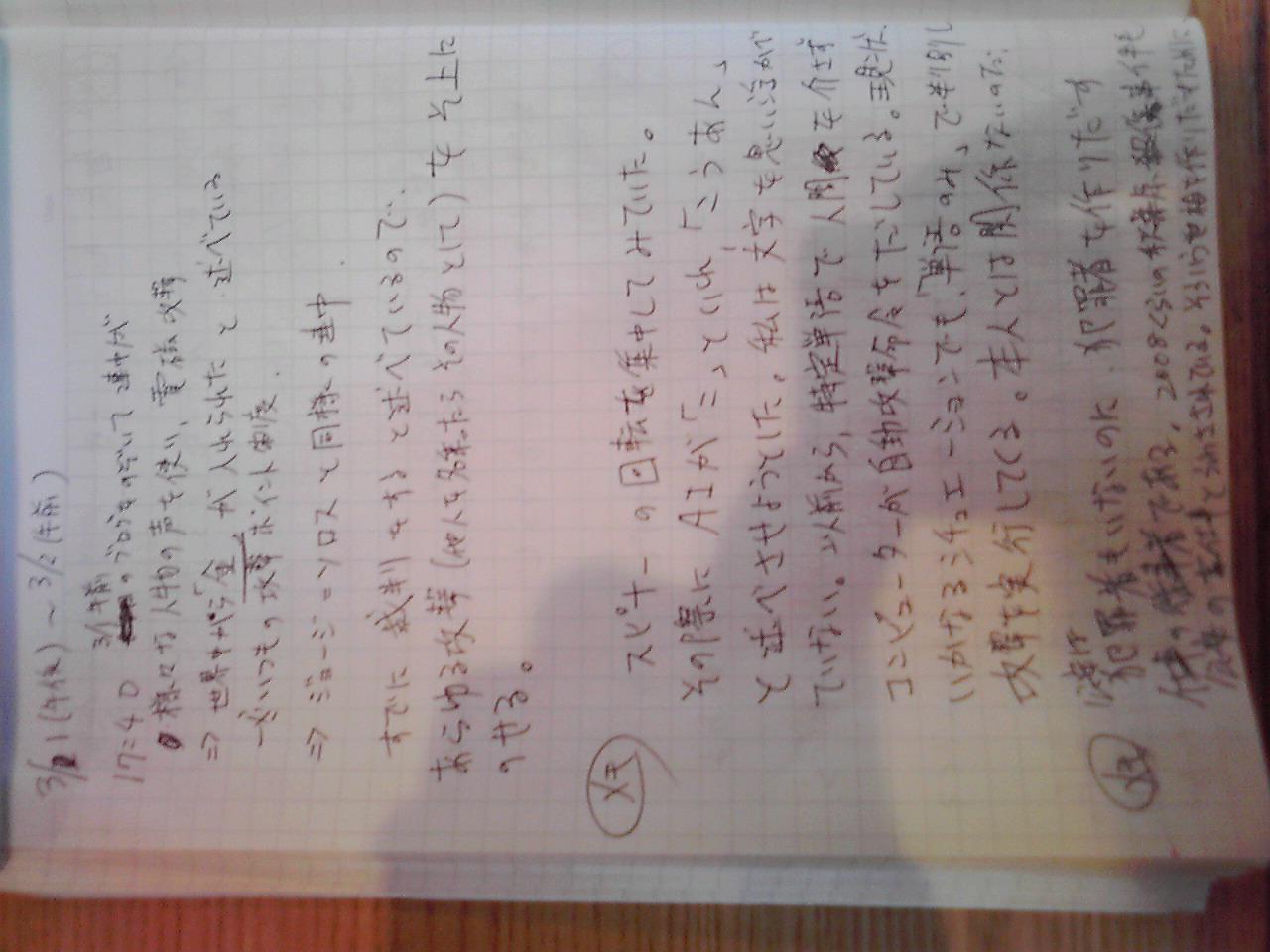 f:id:uta_stream:20180302112303j:plain