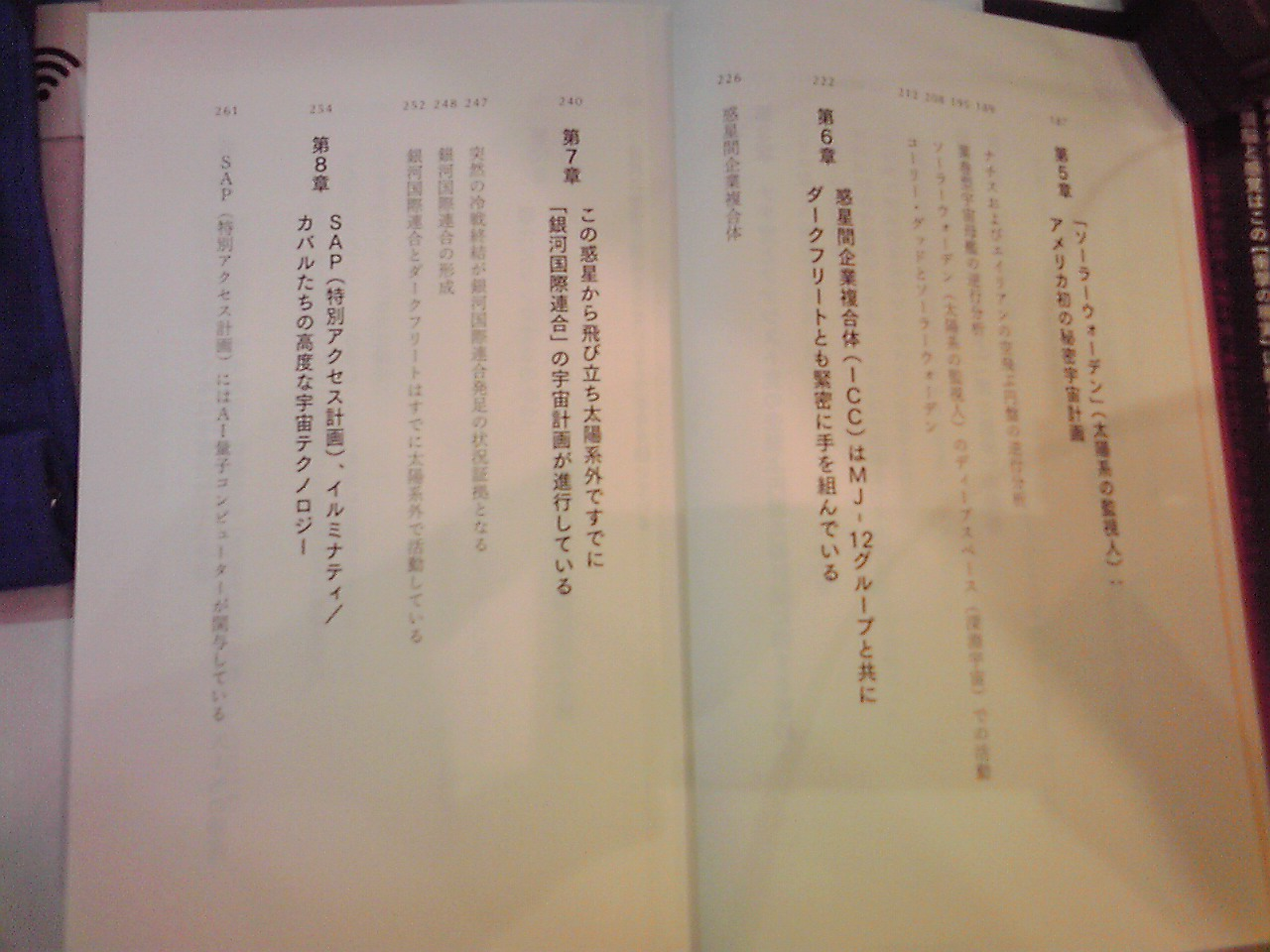 f:id:uta_stream:20180302185127j:plain