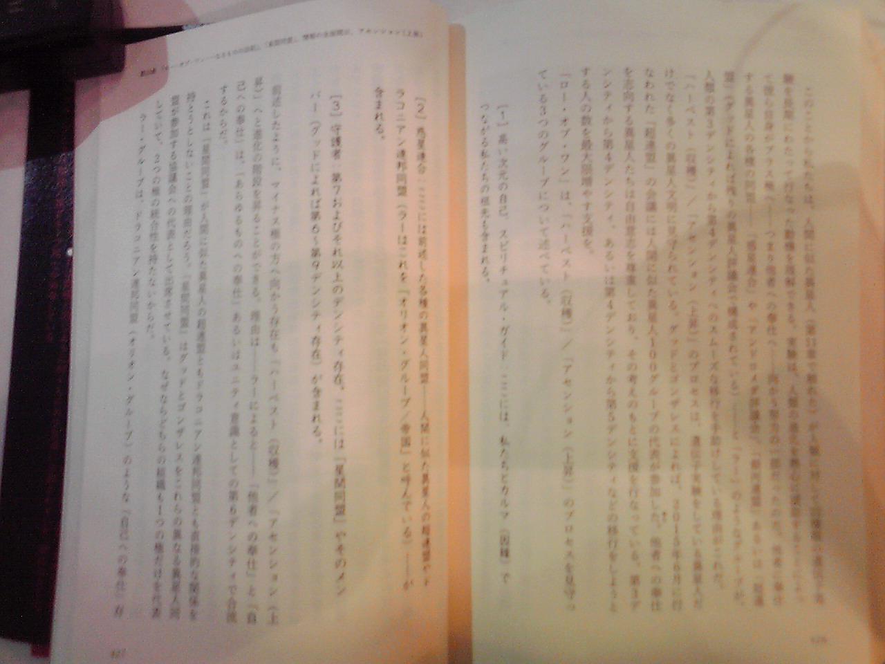 f:id:uta_stream:20180302194753j:plain