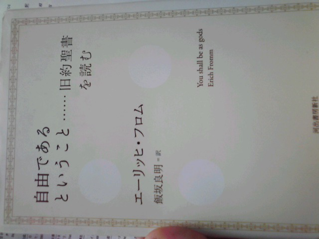 f:id:uta_stream:20180405084300j:plain
