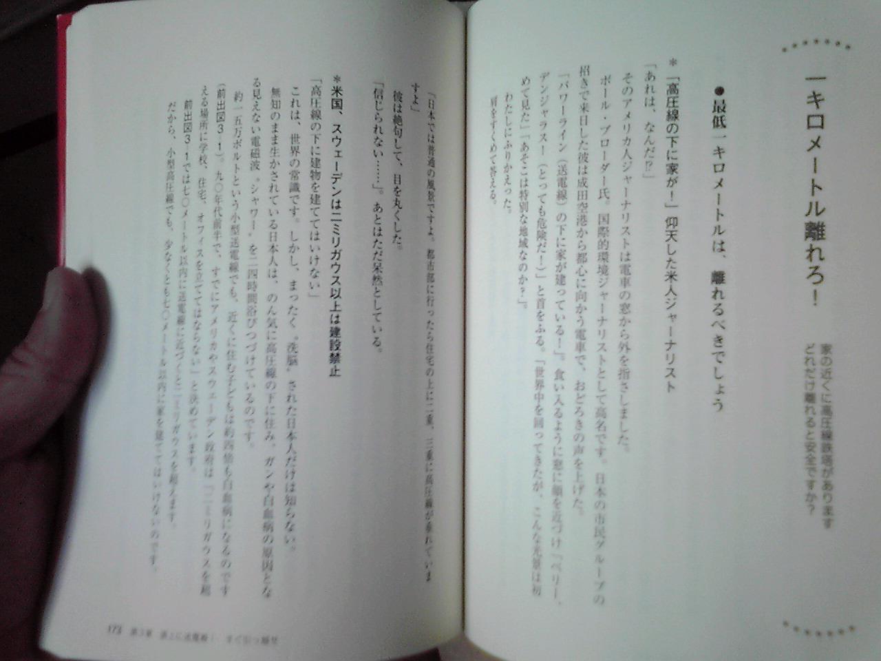 f:id:uta_stream:20180908133717j:plain