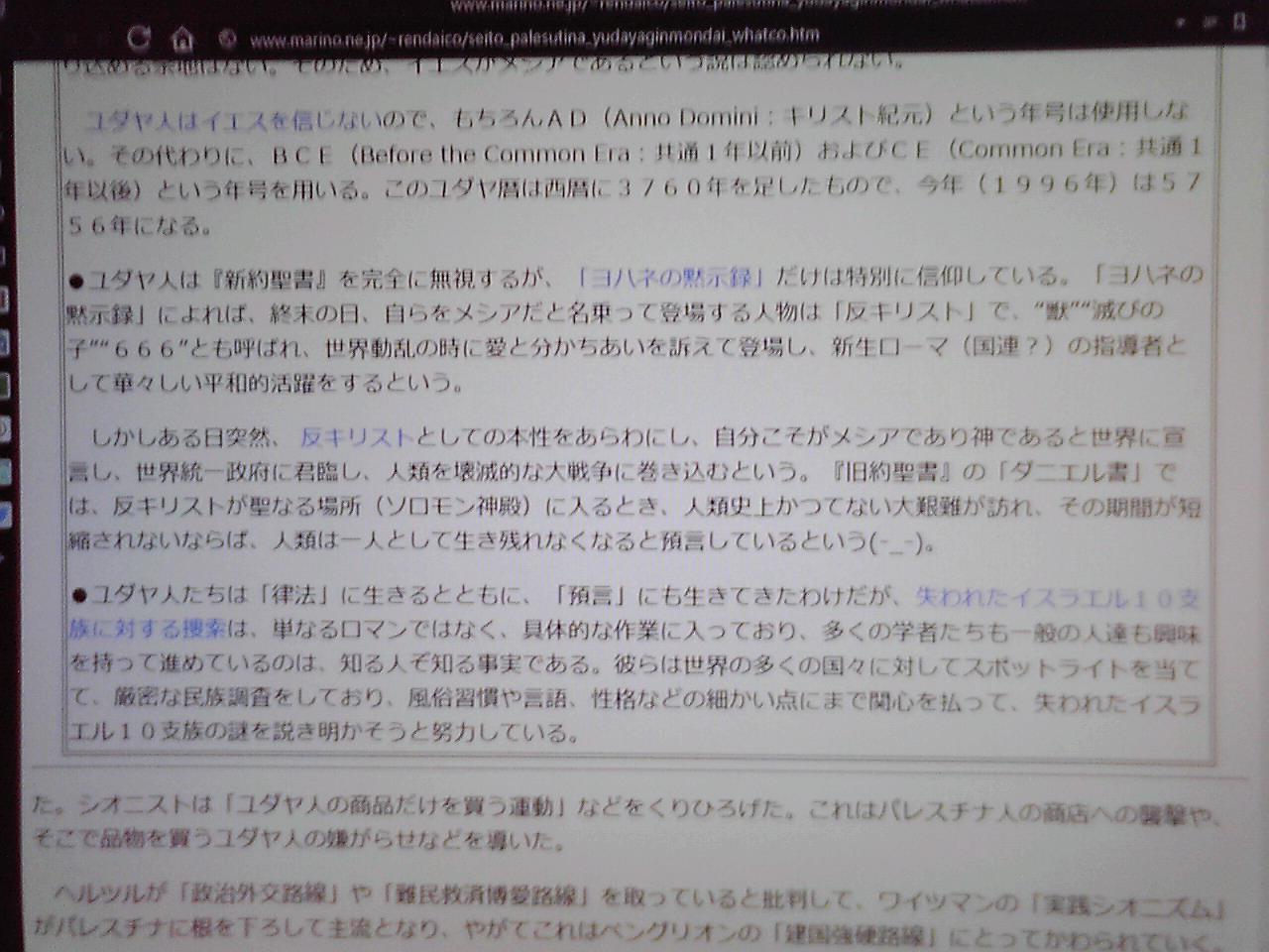 f:id:uta_stream:20181009165813j:plain