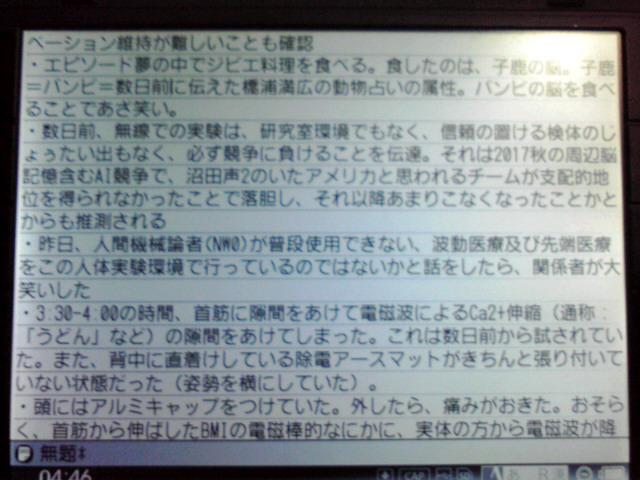 f:id:uta_stream:20181027045202j:plain