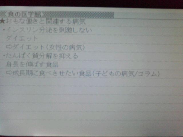 f:id:uta_stream:20190531193059j:plain