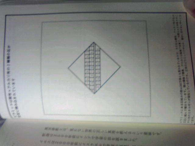 f:id:uta_stream:20190714231214j:plain