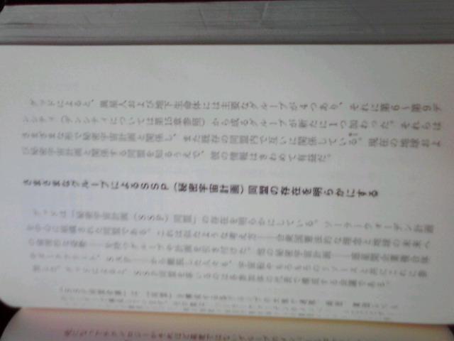 f:id:uta_stream:20190716125151j:plain