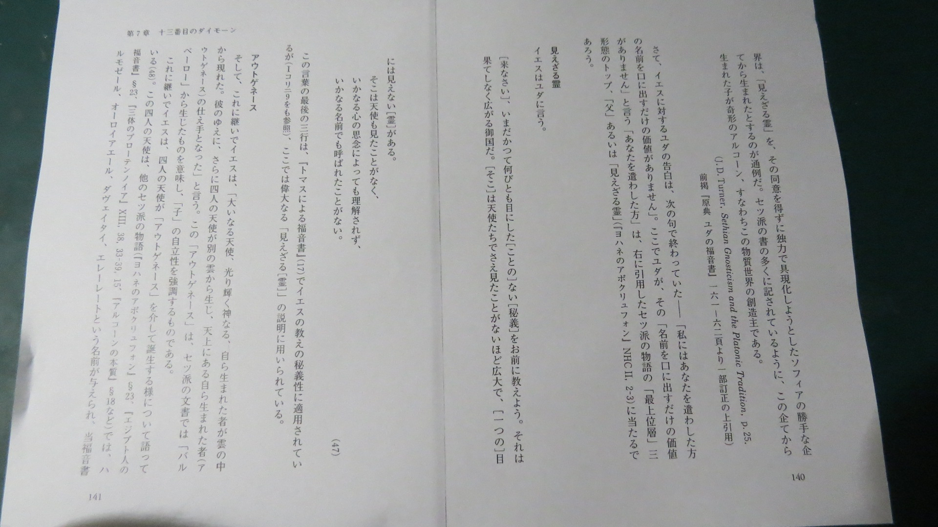 f:id:uta_stream:20190808235430j:plain