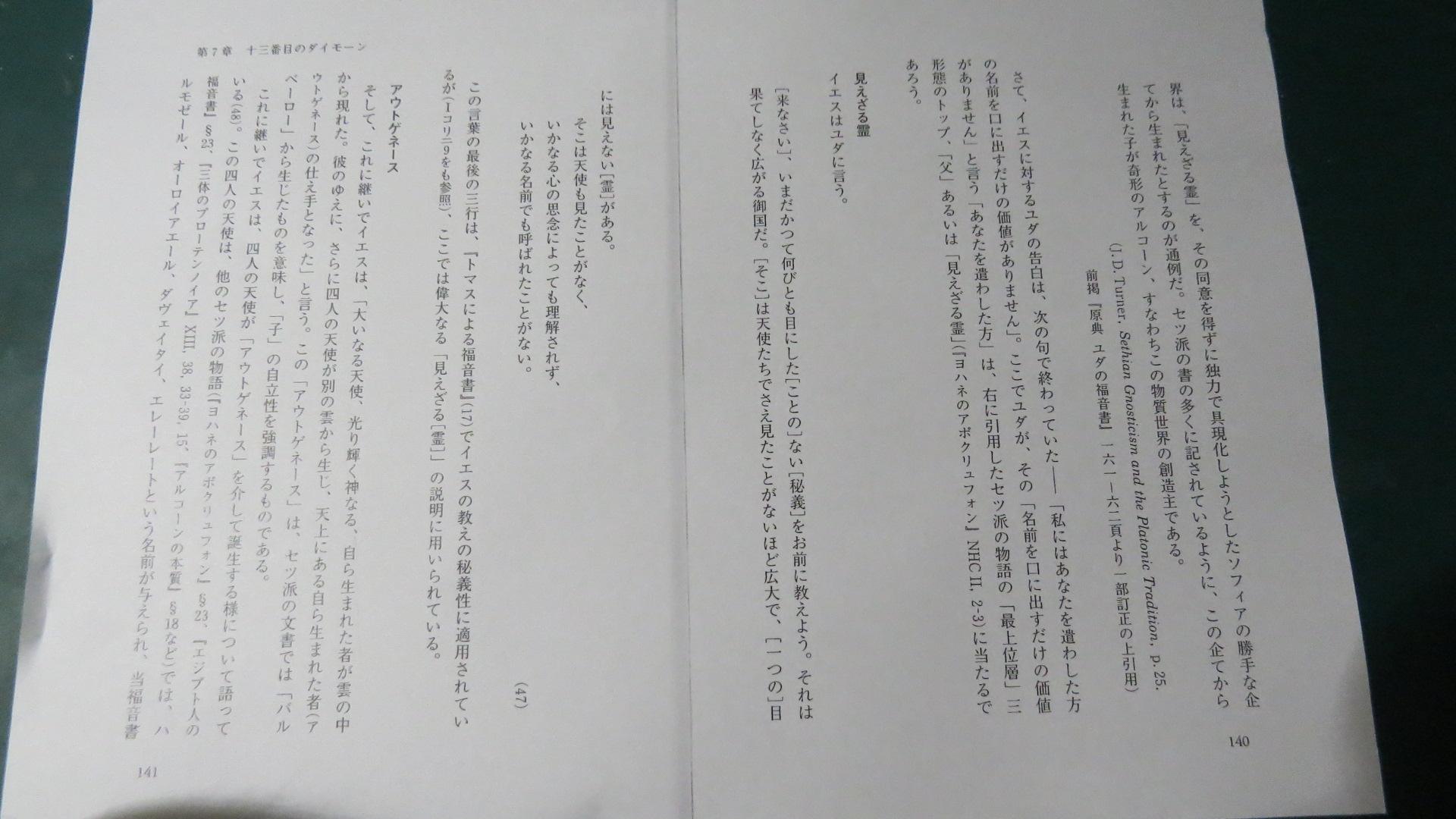 f:id:uta_stream:20190808235633j:plain