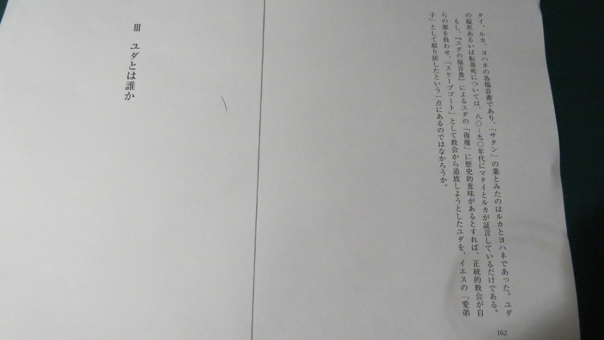 f:id:uta_stream:20190809000246j:plain