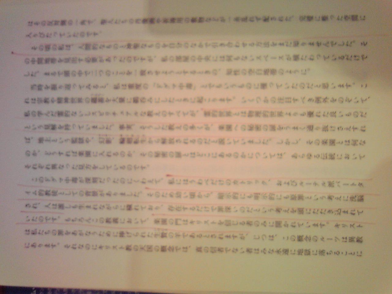 f:id:uta_stream:20190921122732j:plain