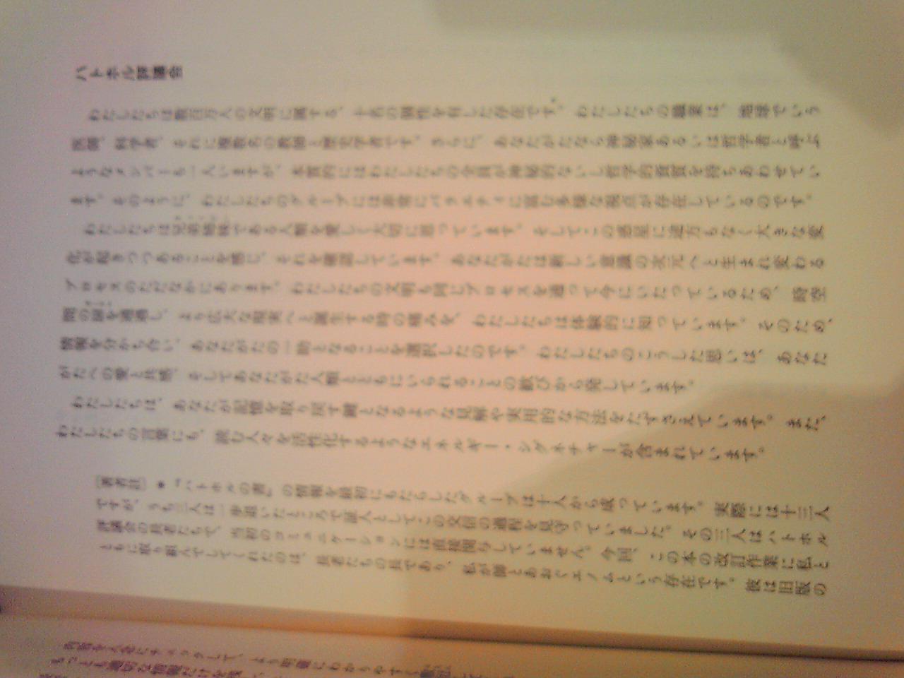 f:id:uta_stream:20190921151009j:plain